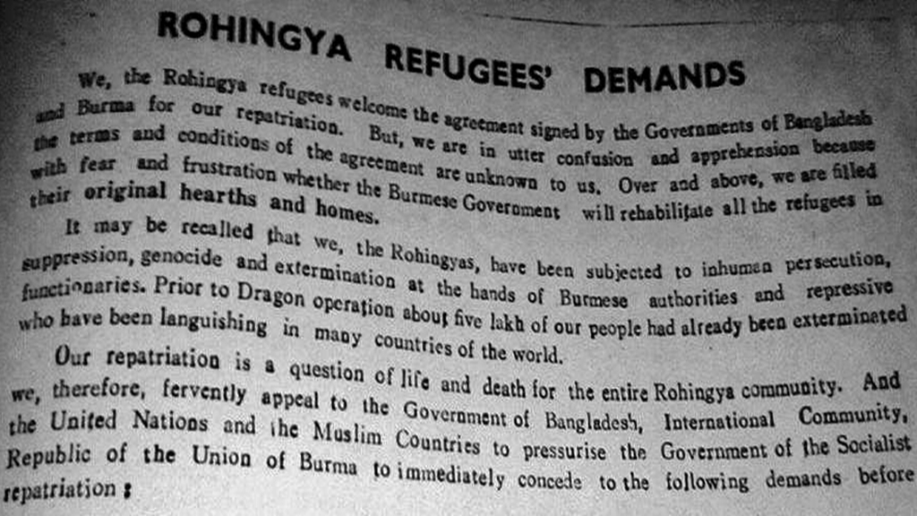 Rohingya Refugees' Demands of 1978 and 1992 - The Rohingya Post